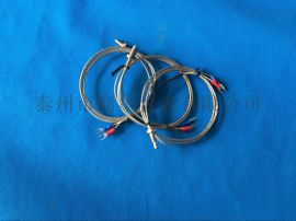 压簧热电偶WRNT-01,商华仪表定制各种规格