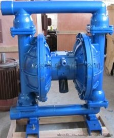 皖威尔顿QBK型气动隔膜泵