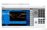 LMG610单通道精密功率分析仪作为紧凑型台式设备