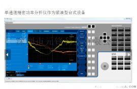 LMG610單通道精密功率分析儀作爲緊湊型臺式設備
