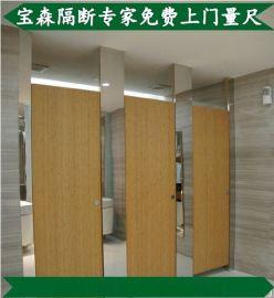 深圳厂家直销卫生间隔断 **防水洗手间隔断 公共厕所门隔板