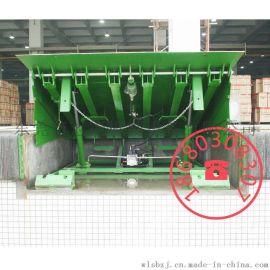 固定液压登车桥货台高度调节板卸货平台变幅式登车桥