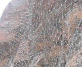 西藏边坡防护网生产供应厂家