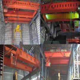 钢厂专用QDY电动双梁冶金桥式起重机
