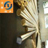 供应纯黄铜H80环保黄铜棒现货库存可加工定制