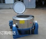 海豚SS752-500型不鏽鋼離心脫水機 小型工業脫水機