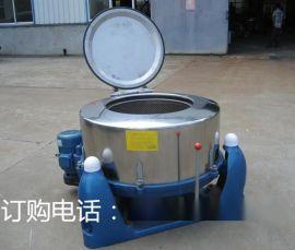 海豚SS752-500型不锈钢离心脱水机 小型工业脱水机