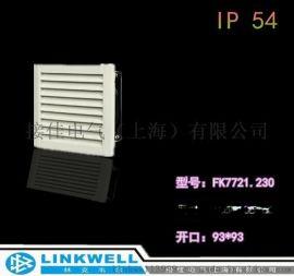 林克韦尔(LINKWELL)FK7721风扇过滤器风机 风扇网罩 机柜配件
