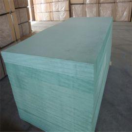 大量出售12mm绿色防潮密度板 密度高纤维细 可以镂洗