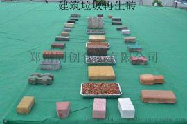 郑州鼎盛移动破碎站助力湖南建工建筑垃圾再生处理
