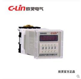 供应欣灵DH48S数显时间继电器通电延时定时器JSS48A-1Z JS48S 220V