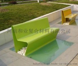 和业 玻璃钢定制 创意座椅 奇形座椅 玻璃钢座椅