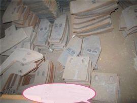 山东建机JS1000搅拌机叶片衬板搅拌臂配件