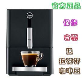 瑞士原装JURA/优瑞 ENA Micro 1全自动咖啡机 家用意式咖啡机包邮