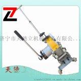 机械钢丝皮带切割机  SCBC机械式钢丝绳输送带切割机