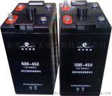 新太电池NM-450启动型免维护阀控式密封铅酸蓄电池