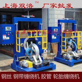 上海厂家供应SL-GS钢丝缠绕机 钢丝打包机