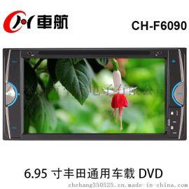 6.95寸触摸车载DVD带蓝牙 GPS导航 IPOD TV