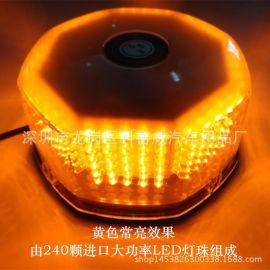 八角LED爆闪灯 吸顶爆闪灯240颗LED圆形车顶灯 汽车 八角灯频闪灯