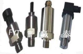FPT808汽车空调空压机压力传感器变送器