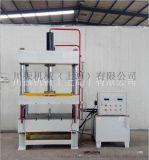 上海厂家直销50吨四柱油压机 Y32系列四柱液压机 欢迎新老客户来电咨询