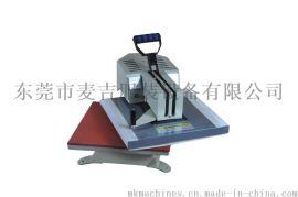 厂家多功能手动烫画机/高压烫画机