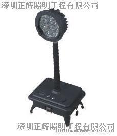 LED大功率探照灯FD8120正辉照明厂家型号