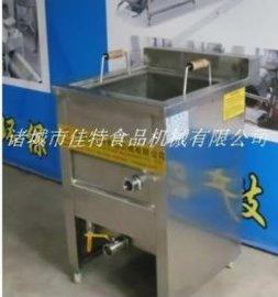 小型电加热油水混合油炸机