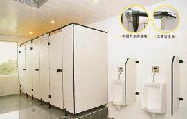 郑州卫生间隔断河南卫生间隔断材料卫生间隔断配件抗倍特版