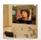 酒店/會所浴室必備鏡面防水電視