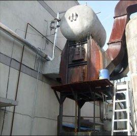 锅炉尾气余热回收装置