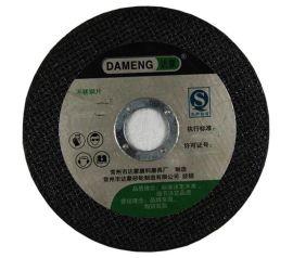超薄树脂切割片125不锈钢专用切割片 双网树脂砂轮系列切割片