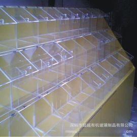 有机玻璃亚克力制品加工定做亚克力糖果盒散装超市食品展示盒零食
