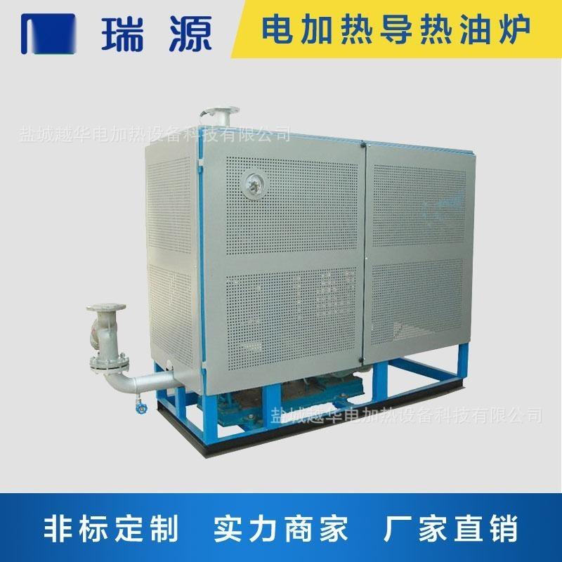 瑞源环保 厂家直销 非标定制 防水材料