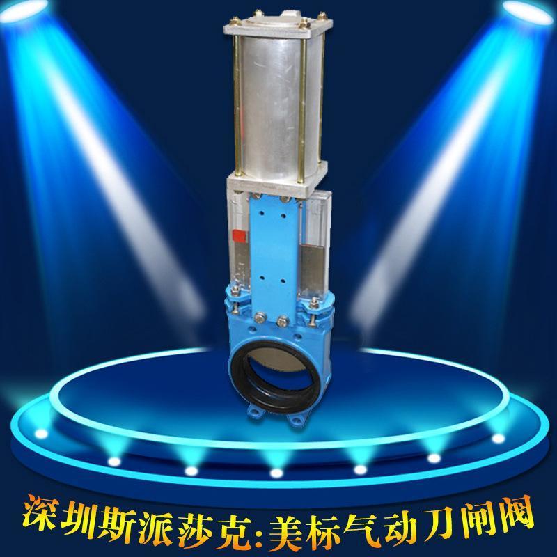 碳钢对夹式刀闸阀 单向硬密封气动凸耳式插板阀美标150LB日标