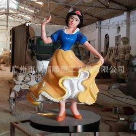 白雪公主玻璃鋼造型雕塑 定做大型玻璃鋼工藝品 玻璃鋼卡通人物