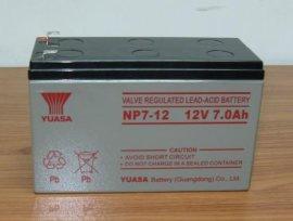 开关电源(AC/DC(220V/48V))