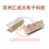 蘇州匯成元供慶良091D02-00600A-MF正品連接器