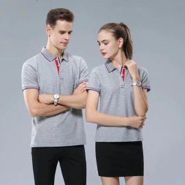 團體工衣裝夏季工作服廣告文化polo衫短袖翻領T恤