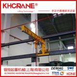 厂家直销125kg定柱式悬臂吊起重机,立柱式悬臂吊kbk250公斤0.5吨