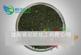 碱性品红(工业染料)