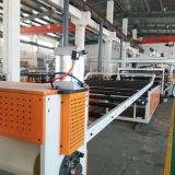 铁路用PE复合防水板生产线 高铁专用防水卷材机器
