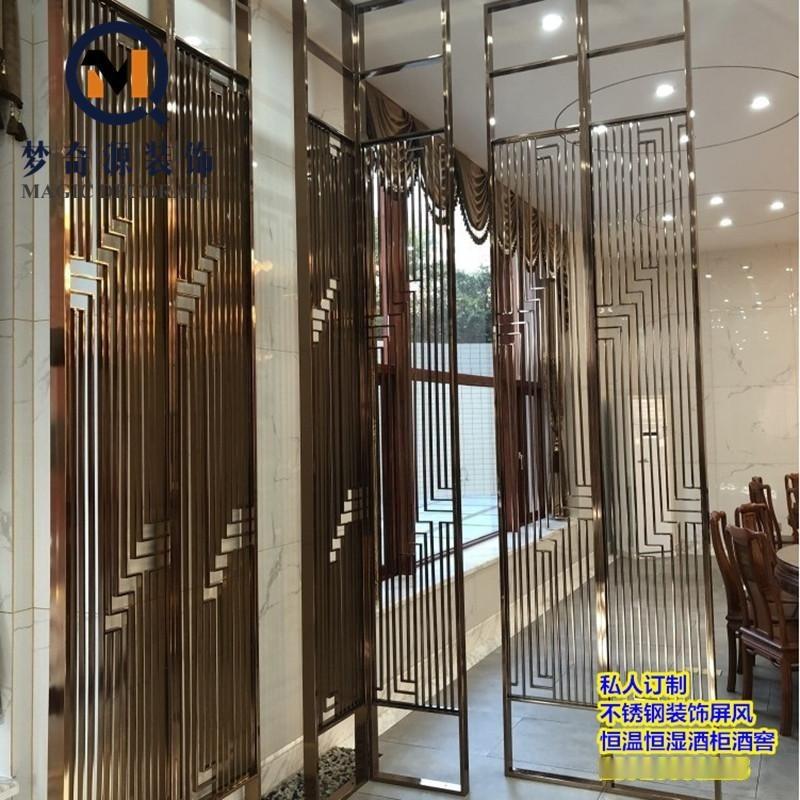 不鏽鋼簡約現代金屬玄關屏風花格隔斷餐廳客廳裝飾不鏽鋼新中式