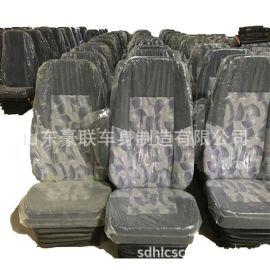 生产驾驶室座椅  黄河少帅驾驶室总成价格 图片 厂家