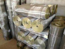 厂家直销漳州市宝圣鑫黄边304不锈钢纱网 30目加密纱网物美价廉优惠促销