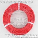 胜牌电线AGG高压线0.5平方