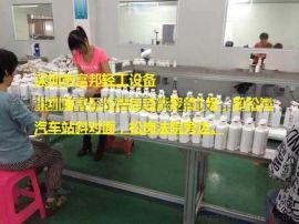 管道式真空洗发水乳化设备