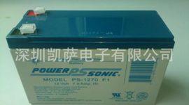 Power-Sonic PS-1270F1密封铅酸蓄电池