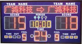豪华篮球比赛电子记分牌LED计分器24秒电子计时记分器