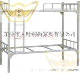 学生高低床生产厂家-设计惠州市高低床定制-工厂高低床哪里有卖